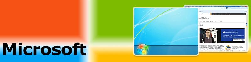 Microsoft スプラッシュ画像