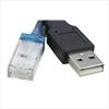 PLAT'HOME USB給電二又ケーブル/RS232付き (BX1-USB232-C)