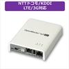 PLAT'HOME OpenBlocks IoT EX1 ACアダプタ付属 LTEモジュール(NTTドコモ/KDDI)搭載 (OBSEX1G/ACB-dLB)
