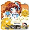 Keian KANVUS LIGHT 54 (KANVUS LIGHT 54)