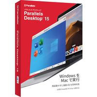 Parallels Desktop 15 Retail Box JP(通常版)画像