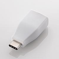 USB/Type-C変換/アダプタ/ホワイト USB3-AFCMADWH画像
