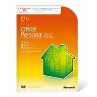 Office Personal 2010 アップグレード優待