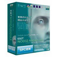 ESET NOD32アンチウイルス V4.0  5PC 更新