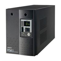 BU50SW 無停電電源装置(UPS) 500VA/350W画像