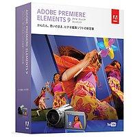 Premiere Elements 9 日本語版 MLP 通常版