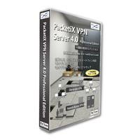 PacketiX VPN Server 4.0 Professional Edition (1年サブスクリプション付) パッケージ版