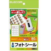 ELECOM EDT-PS16 フォトシール(16面) (EDT-PS16)画像