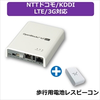 PLAT'HOME OpenBlocks IoT EX1 ACアダプタ付属 LTEモジュール(NTTドコモ/KDDI)搭載 + 歩行用電池レスビーコン5個 セット (OBSEX1G/ACB-dLB-EB10-B/5)画像