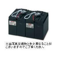 Smart-UPSシリーズ SU2200J/SU3000J 交換用バッテリキット画像