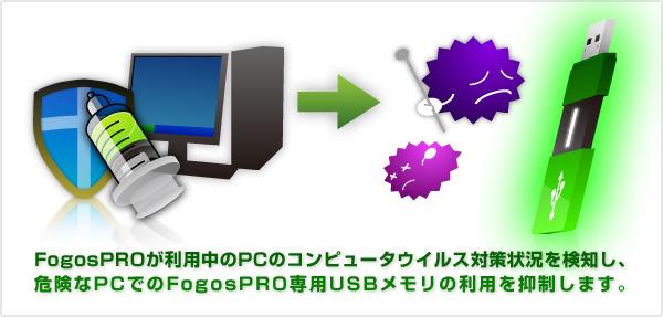 FogosPRONS_07.jpg