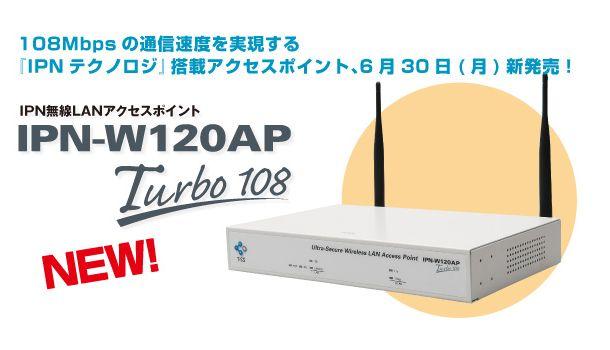 turbo108_top.jpg